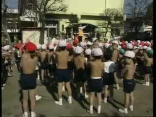 School Bullying in japan