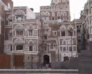 Tourist video of Yemen 2005