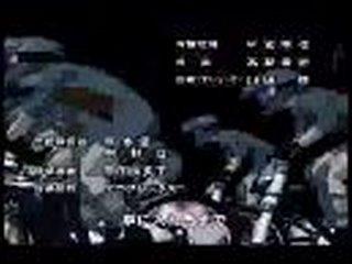 韋駄天翔 YouTube動画